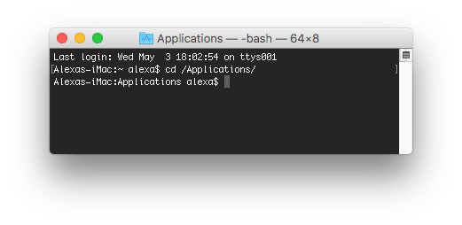Terminal app - showing  application directory