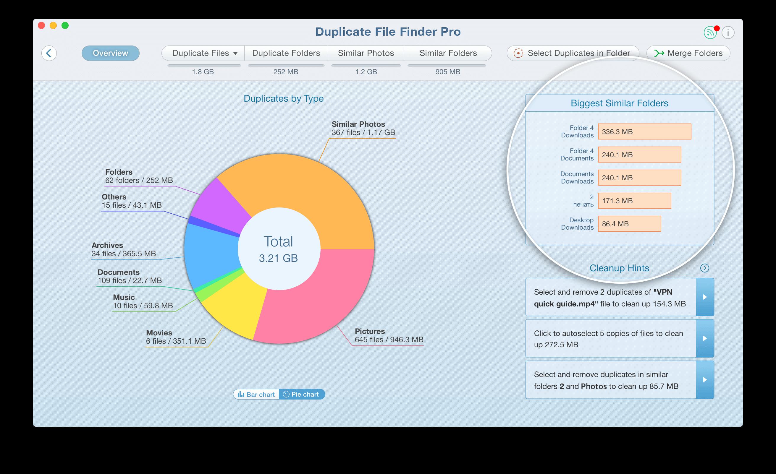 file duplicate software