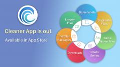 banner for new version cleaner app