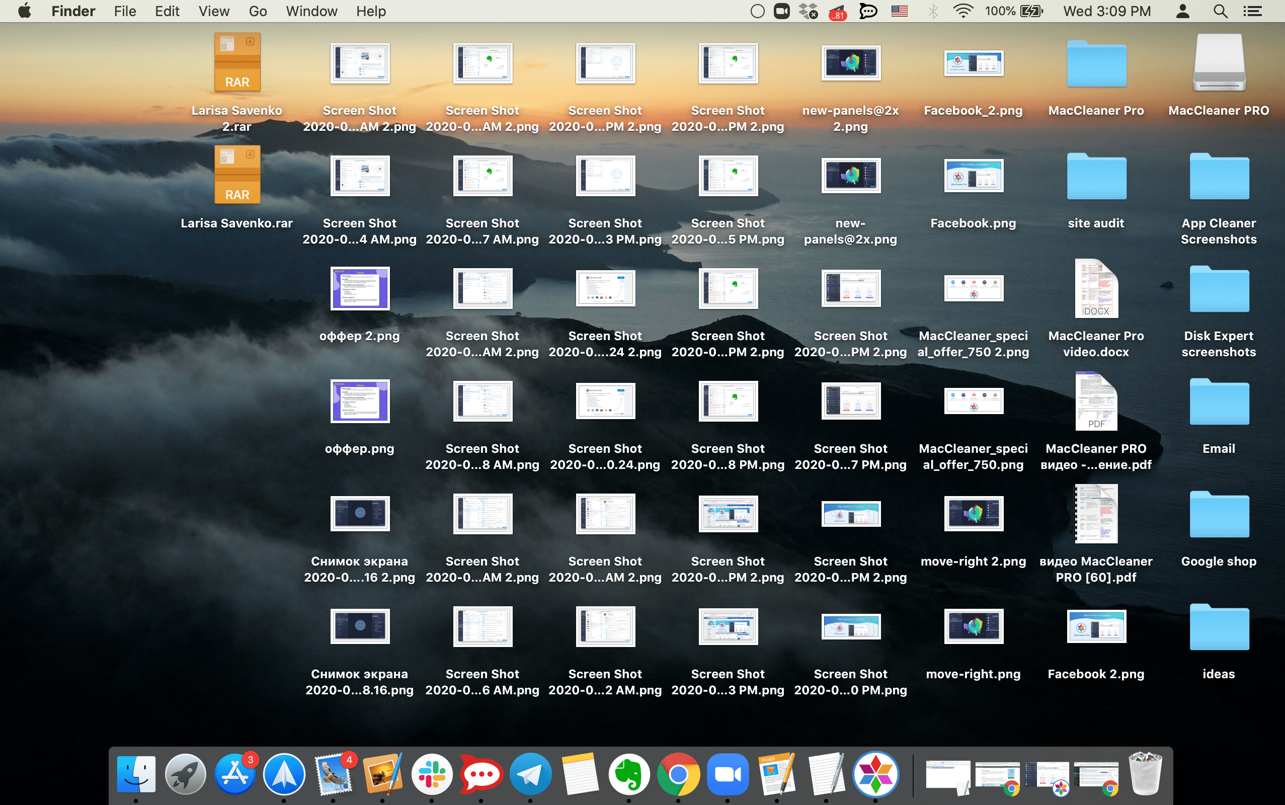 desktop screenshot with a large files of files