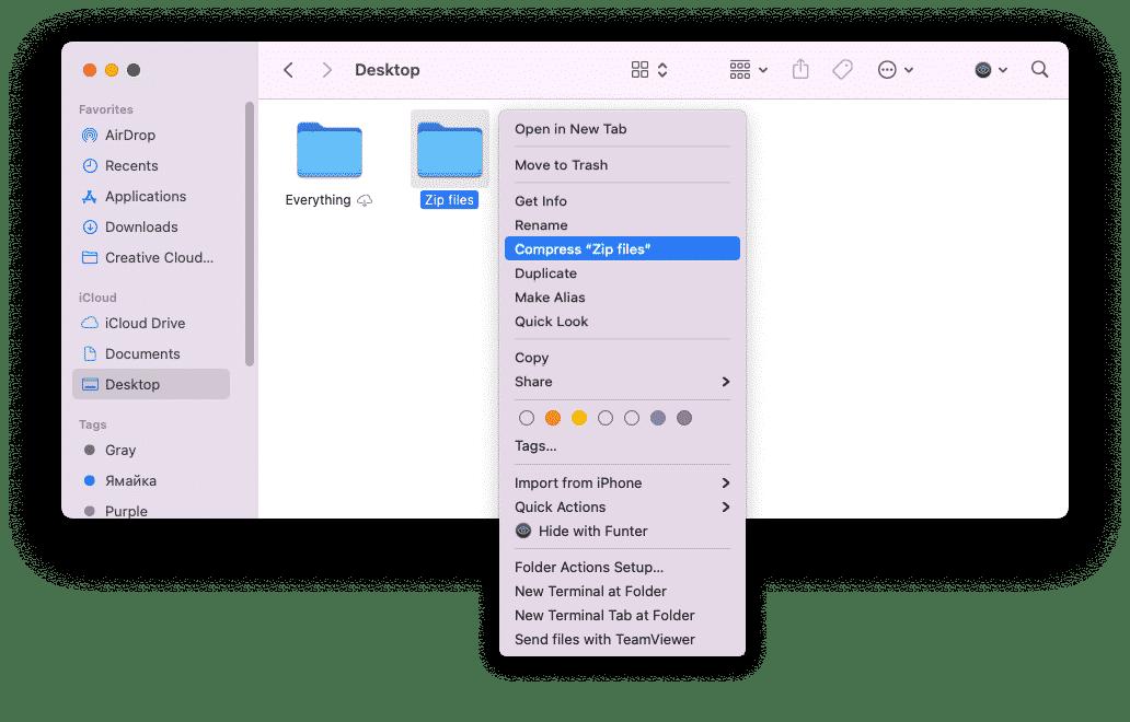 Choosing compress Zip files command in drop down menu