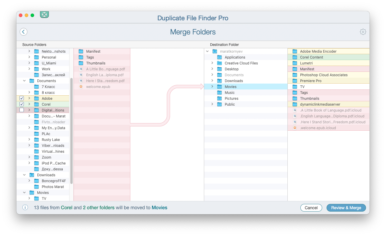 The merging folders section of Duplicate File Finder