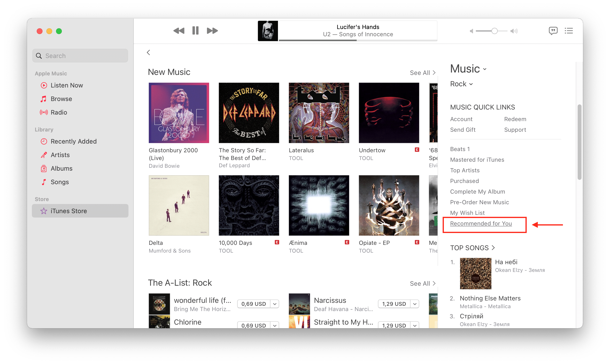 iTunes store page in the Music app